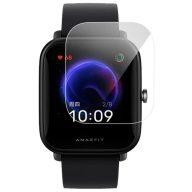 محافظ صفحه نمایش(گلس) ساعت هوشمند Amazfit Bip U